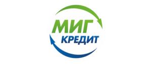Логотип компании Миг Кредит - kaluga-zaim.ru