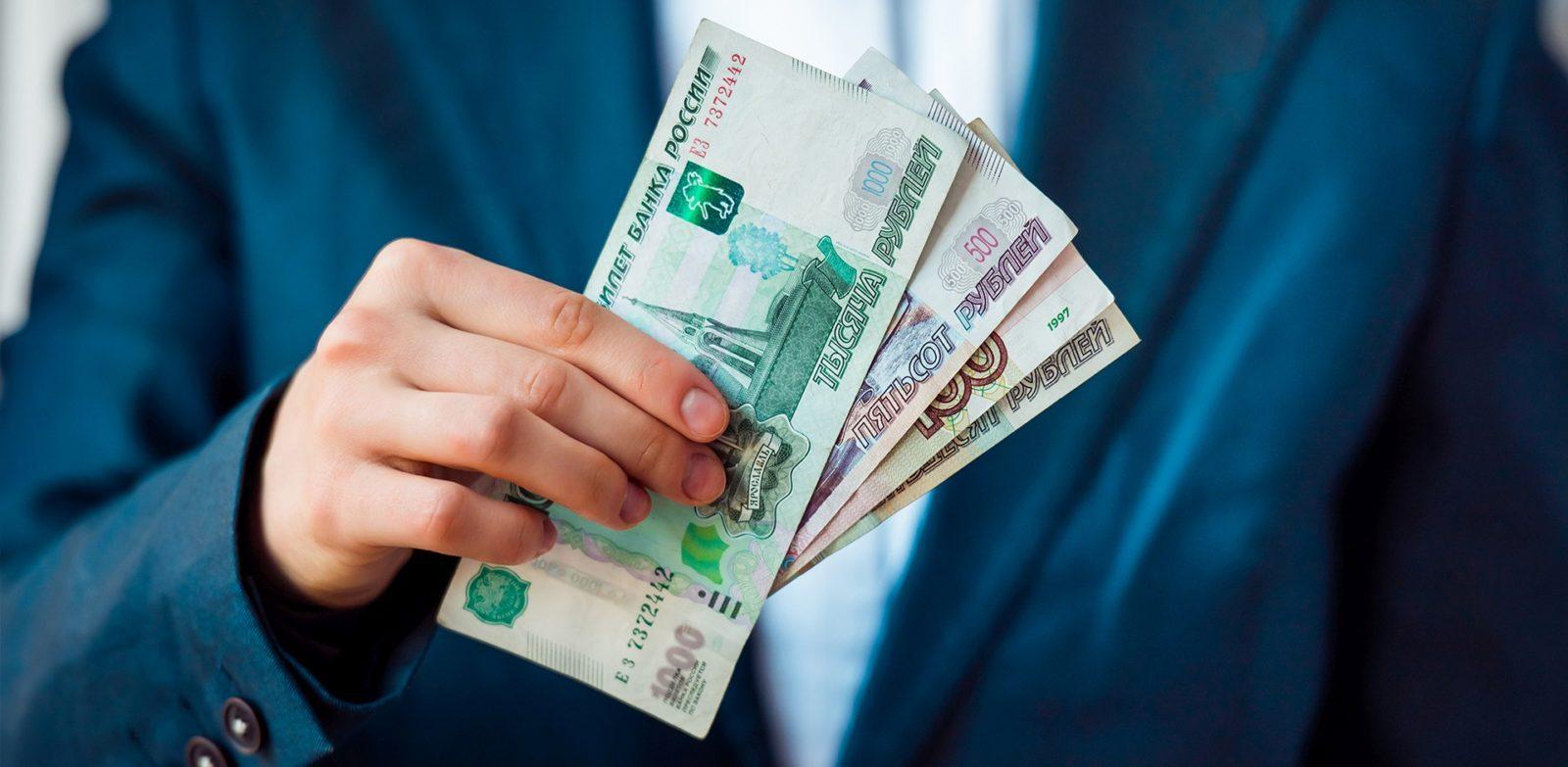 Срочные займы в Калуге