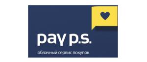 Логотип компании Pay P.S. / ООО МФК «Займ Онлайн»