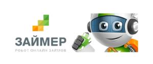 Логотип компании Займер
